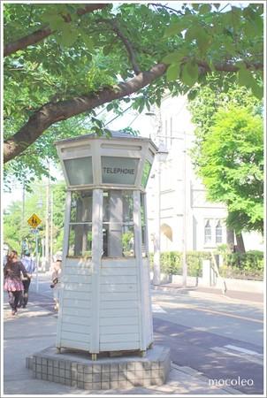 可愛い電話ボックス