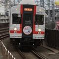 Photos: 東急8000系その1