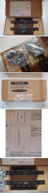 DSCF9128 - コピー