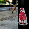 Photos: 東京グラフティー