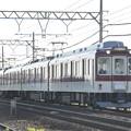 写真: 近鉄電車   臨時急行五十鈴川