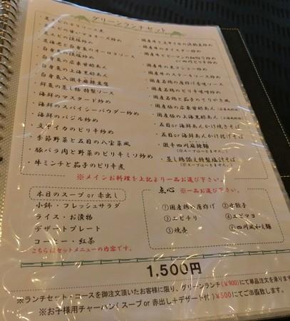 CIMG0915