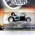 Photos: HotWheels_STREET SHOW Altered State_003