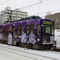 雪ミク電車(第4期)(1)