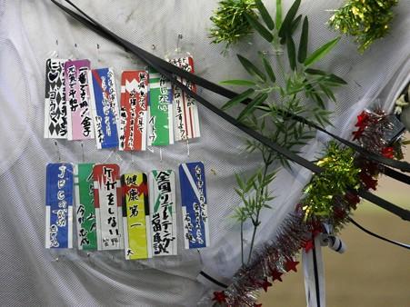 川崎競馬の誘導馬07月開催 七夕飾りVer-120702-13