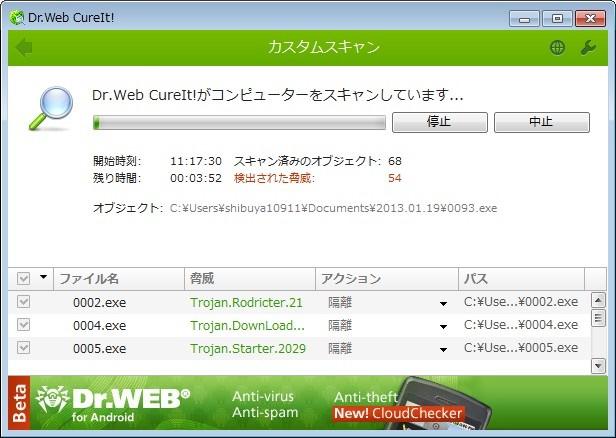 dr.web7