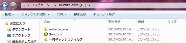 Photos: ハードディスク構成1