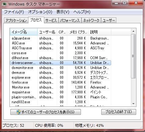 drivescanner3
