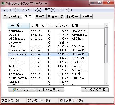 drivescanner4