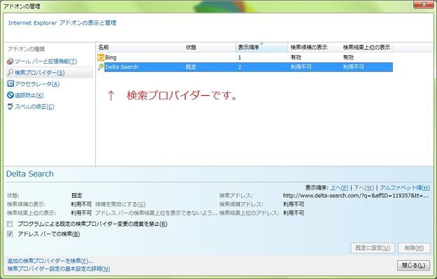 delta toolbar5