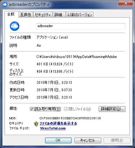 skyprvirus2