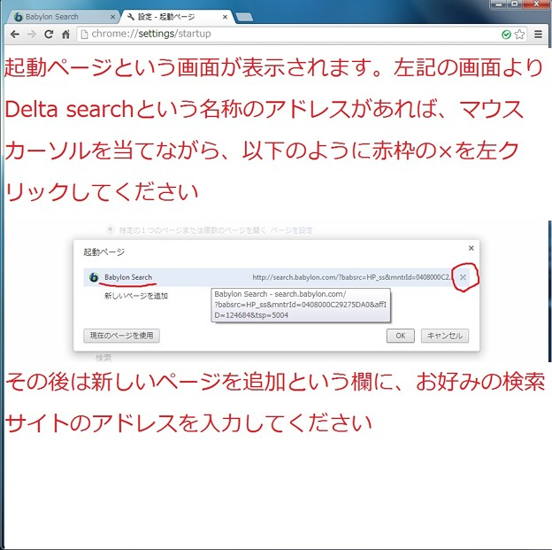 delta chrome(3)