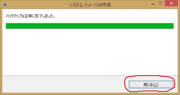 windows restore7