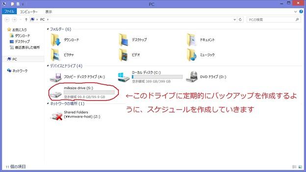 Photos: windows backup