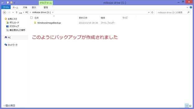 Photos: windows backup2