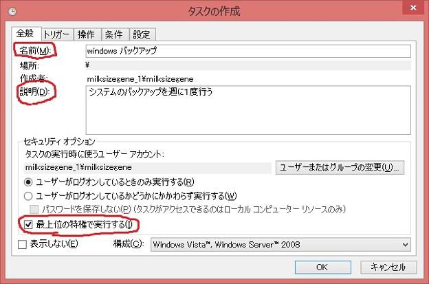Photos: windows backup5