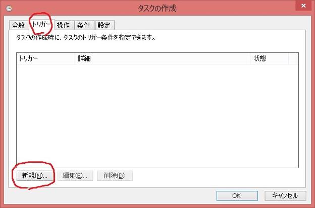 Photos: windows backup6