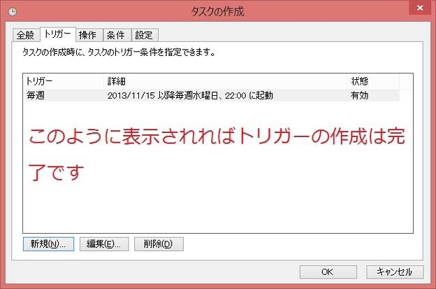 Photos: windows backup9