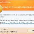 Photos: kingsoft internet security