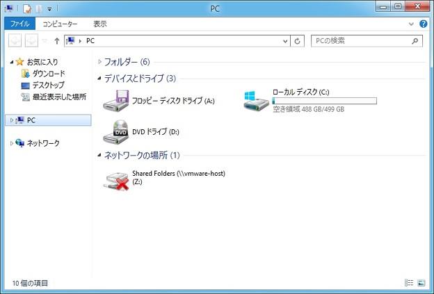 Photos: windows8.1 back to windows7?