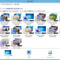 Photos: windows8.1 back to windows7?