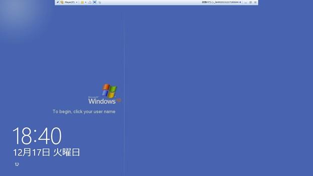 写真: windows8.1 for XP style