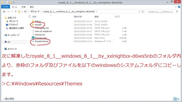 windows8.1 for XP style4
