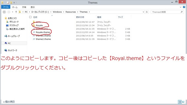 Photos: windows8.1 for XP style5