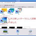 Photos: windows8.1 for XP style6