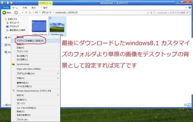 Photos: windows8.1 for XP style7