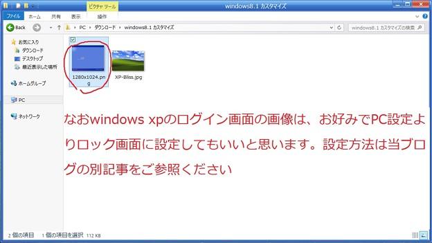 Photos: windows8.1 for XP style8