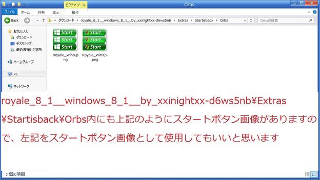 Photos: windows8.1 for XP style9