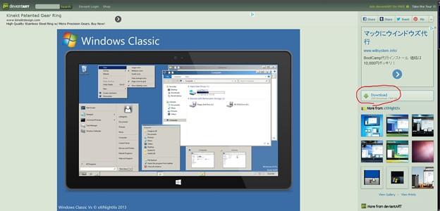 windows classic style1