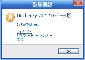 uncheky2