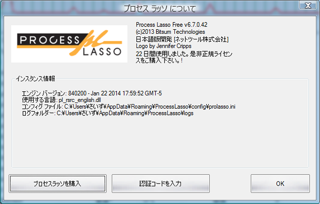 process lasso10