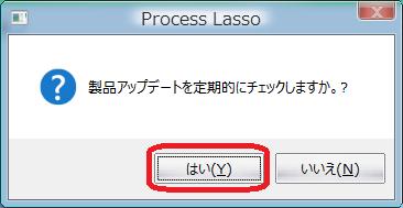 process lasso15