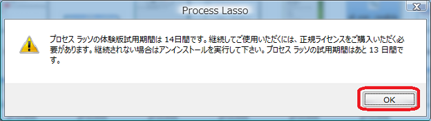 process lasso18