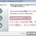 Photos: iobit uninstaller portable2