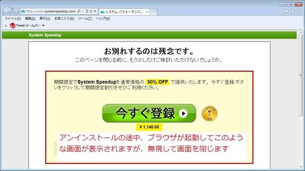 Photos: system speedup5