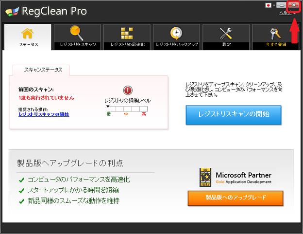 regclean pro4