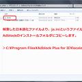 Photos: adblock plus for IE1