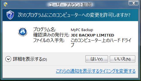myPC Backup3