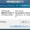 Photos: myPC Backup3