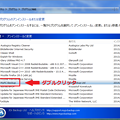 Photos: myPC Backup6