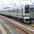Photos: JR東海:211系0番台(K51)-01