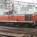 Photos: JR貨物:DE10形1500番台-01