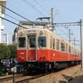 Photos: 阪神:7890・7990形-02