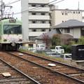 Photos: 京阪:600形(605F)-01