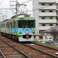 Photos: 京阪:700形(701F)-01