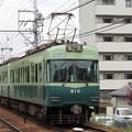 Photos: 京阪:600形(609F)-01